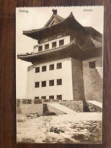 CHINA OLD POSTCARD CHINESE CITY GATE WALL SHINMEN PEKING !!