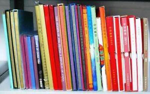 CHINA PRC komplette Sammlung Jahrbücher 1986-2014 mit Grossbogen Trachten