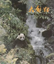 GIANT PANDA China Pictorial, Beijing **GOOD COPY**