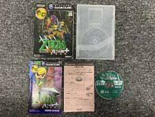 JAPANESE NTSC/J Zelda Four Swords Adventures Plus + - Gamecube Japanese NTSC