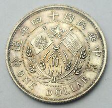 "1927 ? CHINA SUN YAT-SEN 20 CENTS ""MINIATURE ONE DOLLAR"" OLD SILVER COIN - 4,8g"