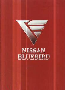 NISSAN BLUEBIRD 16 PAGES   SALES BROCHURE 1984