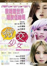 "Xu Ya Ting ""May We Chat"" Rainky Wai HK Drama Version Region 3 DVD"