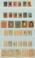 Armenia 1919 SC 31 - 48 mint . rt5507