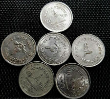 NEPAL AD1974 50 Paisa Coin,UNC Dia22mm  6pcs (+FREE 1 coin) #D6819