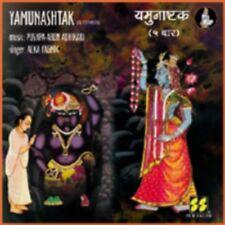 Yamunashtak -Alka Yagnik - Gujarti Bhajan - SUR SAGAR - Various Songs