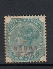 INDIAN STATES (NABHA) 1885-1900 - Sg12 - 4a green - mounted mint