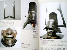 FREE SHIPPING!!  English & Japanese Samurai Kabuto Armor Helmet Daimyo Book