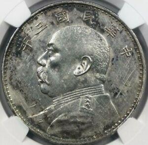 Scarce Rare Genuine 1914 China Silver Dollar Coin Yuan Shih Kai NGC AU Details
