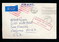 POSTAGE DUE GB to USA...DIVERTED TO SURFACE NO POSTAGE BOXED 1976