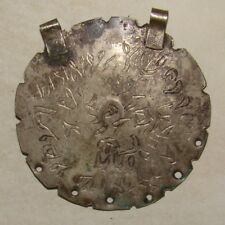 Jewish Judaica Antique Persian Silver Amulet Biblical Hebrew Written