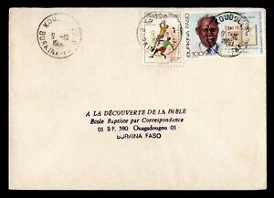 DR WHO 1990 BURKINA FASO KOUDOUGOU SPORTS  g43891