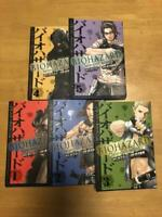 BIOHAZARD heavenly island 1- 5 Manga complete set Japanese Resident Evil capcom