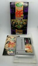 Pro Mahjong Kiwame II Video Game for Nintendo Super Famicom NTSC-J BOXED TESTED