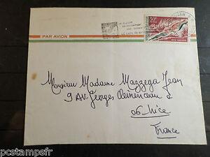 MARCOPHILIE COTE IVOIRE 1965 TP 240 sur LETTRE OISEAUX BIRD oblitéré, used stamp