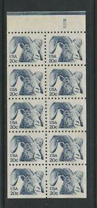 USA - 1982, 20c Blue, American Bighorn Booklet Pane - m/m - SG 1926
