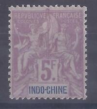 Colonies françaises - Indochine - n° 16*