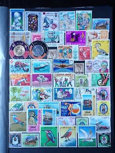 COLLECTION OF QATAR STAMPS