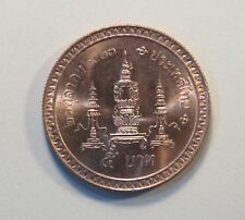 1980 Thailand 5 Baht World Coin Kings Mother 80th Birthday Rama IX Thai BE2523