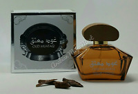 Oud Muataq 100ml EDP