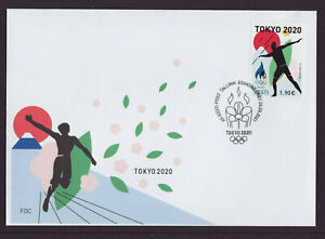 Estonia 2021 FDC - Summer Olympics in Tokyo - with 1 stamp
