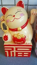 """8.2""""Large Cream color Chinese Lucky Cat Waving Moving Arm Decoration new 21 cm"""