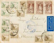 Estado Español SOBRE. 833(3), 816A(6), 817(5). 1937. 15 cts castaño, tres sello