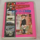 Thunderbirds Photo Collection Book The Wonderful World of Anderson's Sci-Fi TV #