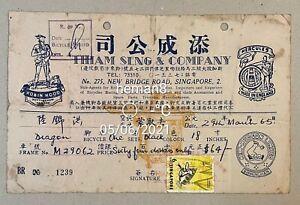 1965 Singapore Thiam Seng & Company bicycle receipt Hercules Robin Hood 添成公司 收據