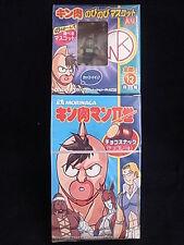 Vintage Kinnikuman Ultimate M.U.S.C.L.E Man Tel-Tel Boy Candy Toy Mini Figure JP