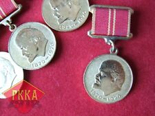 1970 Medaille Medal Orden UdSSR Lenin 100 Jahre Sowjet Union СССР медаль Arbeit