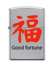 Zippo 1955 Good Fortune Japanese Symbol Street Chrome Full Size Lighter