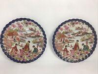 """(2) Vintage Japanese Blue Kutani Geisha Hand Painted Plate 7.25"""" Porcelain"""