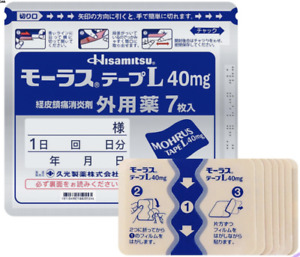 HISAMITSU MOHRUS Tape L 40mg Muscle Pain Relief 10x14 cm 7 Patches Japan