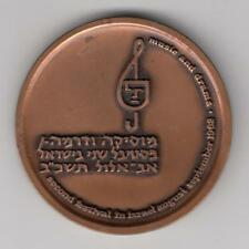 1962 Israel 2nd Music and Drama Festival State Medal 59mm Bronze + COA