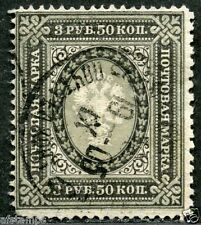 Russia. 13th issue. Sc. 69. CK. 73. 3 р. 50 kop. used rare forgery. See catalog