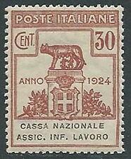 1924 REGNO PARASTATALI CASSA NAZIONALE LAVORO 30 CENT LUSSO MNH ** - M37-5