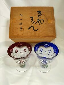 "KIRIKO GIYAMAN by Kitaichi Glass [Two set] ""difficult to obtain;Genuine"""