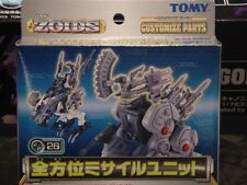 Zoids Omni-Directional Missile Unit Customize Kit CP26 for Hammer Rock +