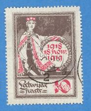 LATVIA LETTLAND 10 KOPEKS 1919 SC. 60 WITH WMK 976