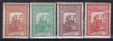 ROMANIA 1906 STAMP Sc. # B 5/8 MH