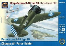 1/48 Polikarpov I-16 Type 10 fighter of Chinese Air Force model kit