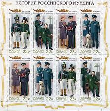 Russia 2017 Gomma integra, non linguellato UNIFORMI PT 5 Customs Service 8v M/S culture tradizioni FRANCOBOLLI
