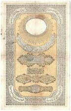 Turkey (Ottoman) 10 Kurush 1855 P-25 **RARE**