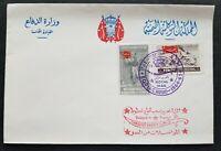 Yemen Propaganda Labels Northern Territory Over sized 1965 Cover - Scarce !