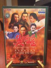 Hero, Zhang Yimou / Jet Li, Tony Leung, Maggie Cheung 英雄 (Dvd Region 1, Dvd)Ln!