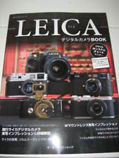 LEICA M Camera Collection Guide Bible Book M3 M2 M8 2007 from Japan