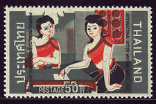Thailand Stamp 1971 Int. Letter Writing Week 50 Satang Red Color Shifted ERROR!