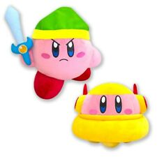 Kirby's Dream Land Copy Skill GB Plush (Sword, U.F.O ) Limited Set of 2