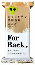 Pelican For Back ~ Japan Medicated Acne Care Soap ~ 135g ~ 7-14 Days Arrive !!!